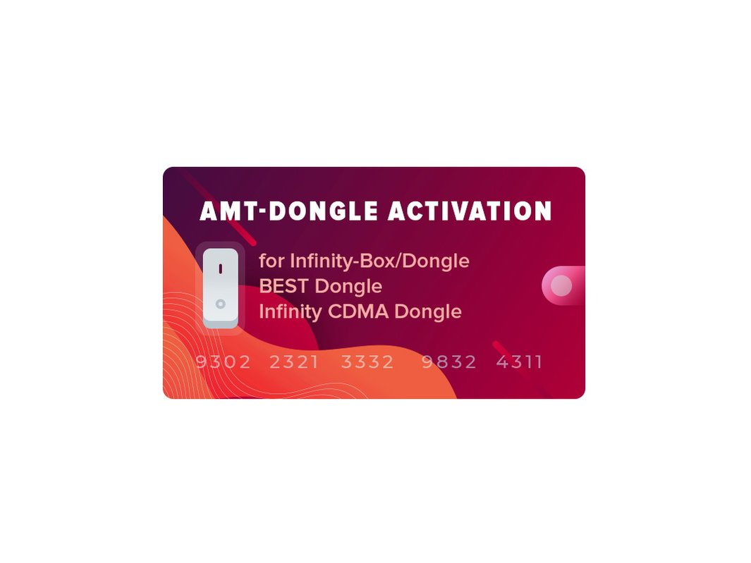 AMT-Dongle software activation for Infinity